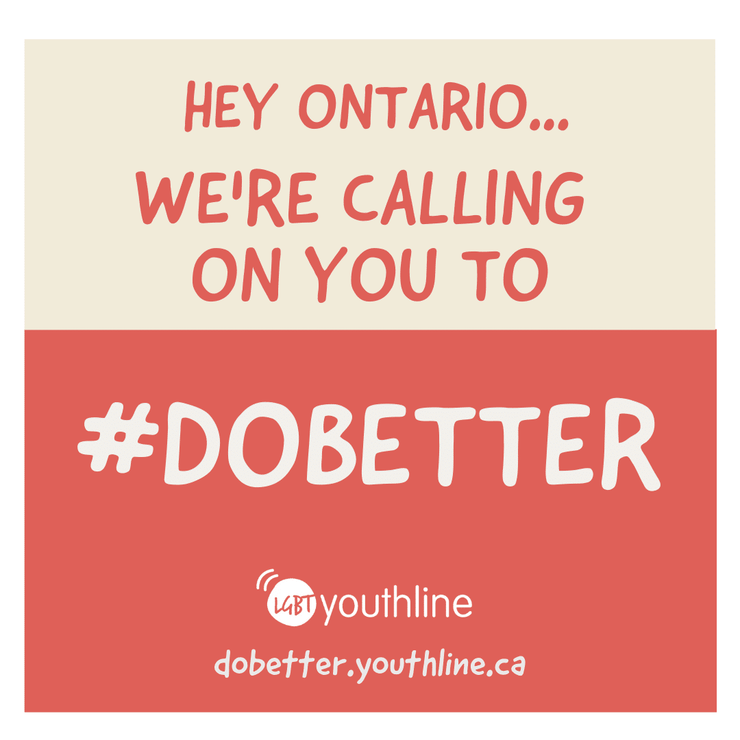 "Do Better report graphic saying, ""Hey Ontario... we're calling on you to #dobetter"""