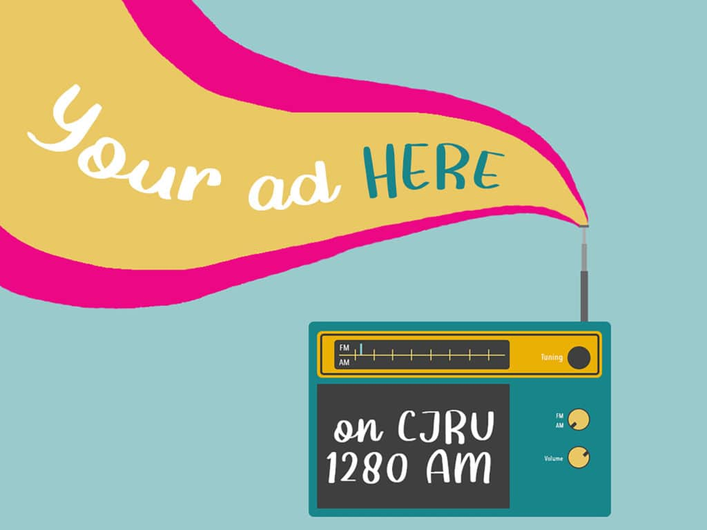 CJRU Your Ad Here